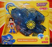 Imaginext Justice League Exclusive
